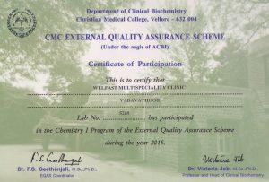 CMC Vellore QC